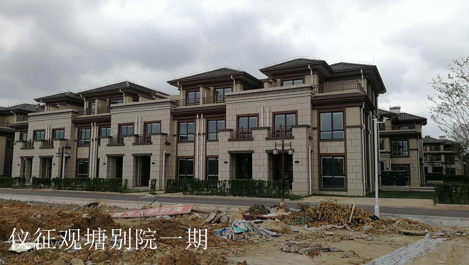 扬州三山装饰工程有限公司观塘别院一期